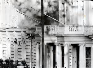 SAS veteran who took part in Iranian Embassy siege and